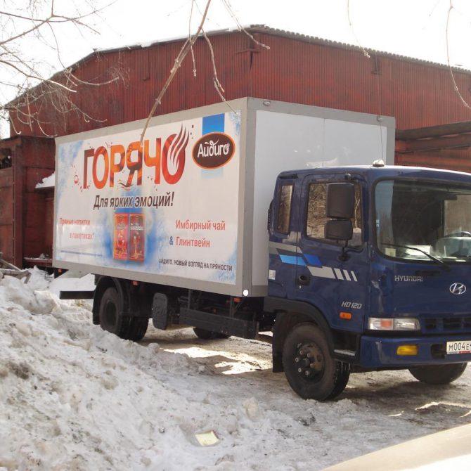 Brendirovanie avto Yekaterinburg 03