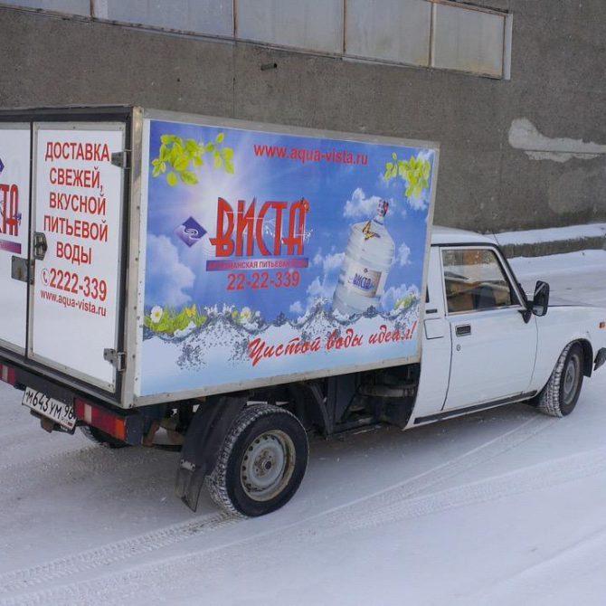 Brendirovanie avto Yekaterinburg 05