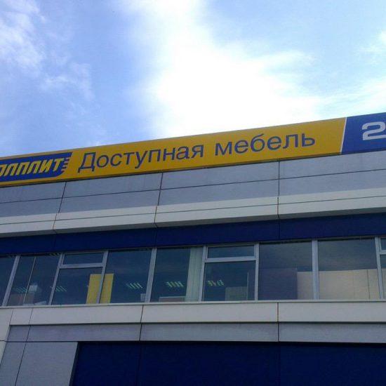 Kryshnye ustanovki Yekaterinburg 03