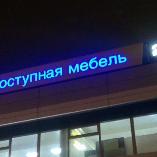 Kryshnye ustanovki Yekaterinburg 05