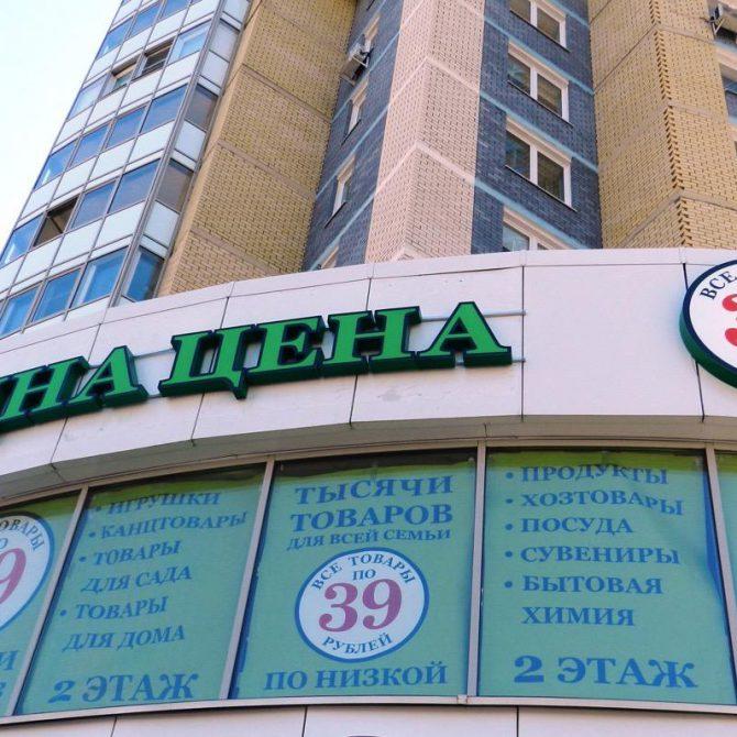 Obyemnye bukvy Yekaterinburg 01