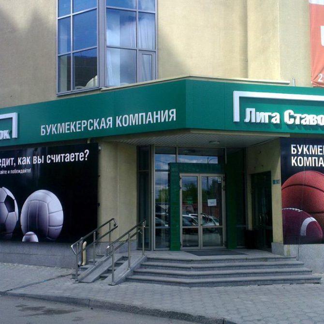 Vhodnye gruppy Yekaterinburg 03