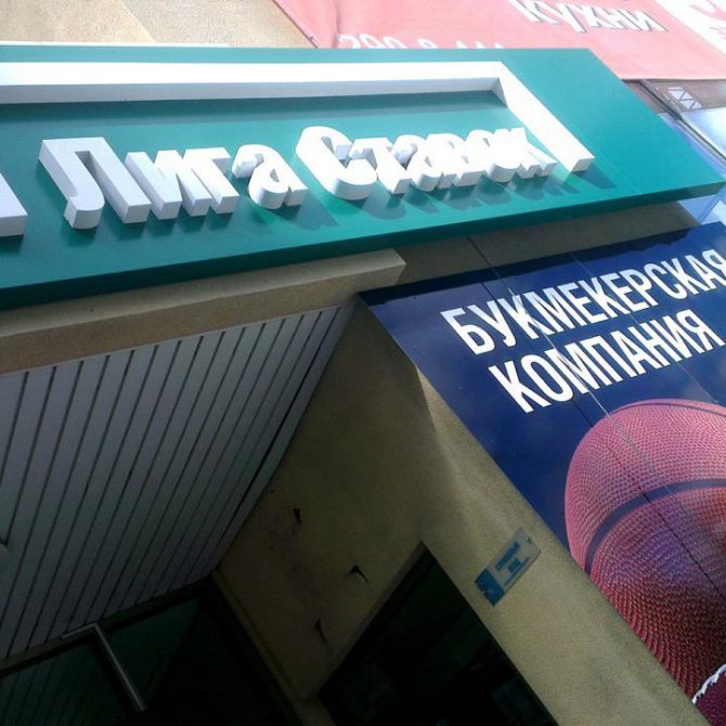 Vhodnye gruppy Yekaterinburg 04